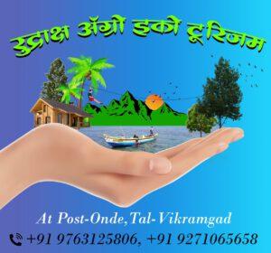 Rudraksha Agro-Eco Tourism.logo